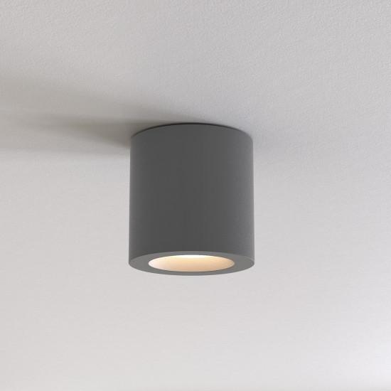 Встраиваемый светильник Kos II 1326041