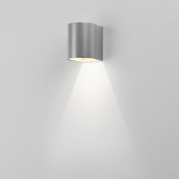 Бра Dunbar 100 LED 1384008
