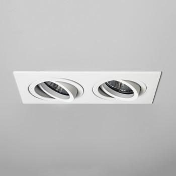 Встраиваемый светильник Taro Twin Fire-Rated 1240032