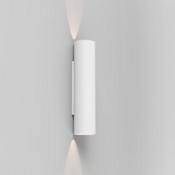 Бра Yuma 300 LED 1399001