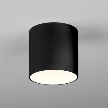 Встраиваемый светильник Osca LED Round II 1252023
