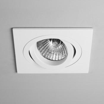 Встраиваемый светильник Taro Square Adjustable Fire-Rated 1240030