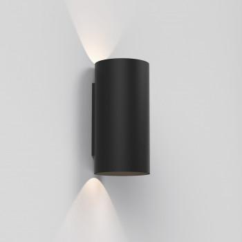 Бра Yuma 240 LED 1399010