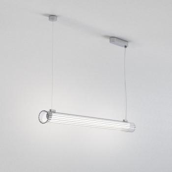 Подвесной светильник io Pendant 1000 1409004