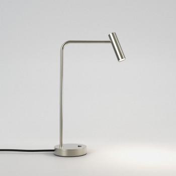 Настольная лампа Enna Desk LED 1058057