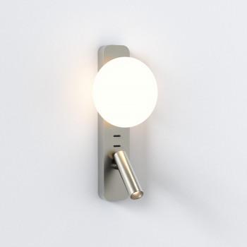 Светильник для чтения Zeppo Reader 1176010