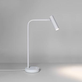 Настольная лампа Enna Desk LED 1058005