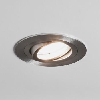 Встраиваемый светильник Taro Round Adjustable 1240011