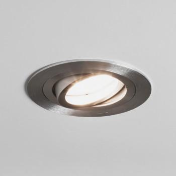 Встраиваемый светильник Taro Round Adjustable Fire-Rated 1240027