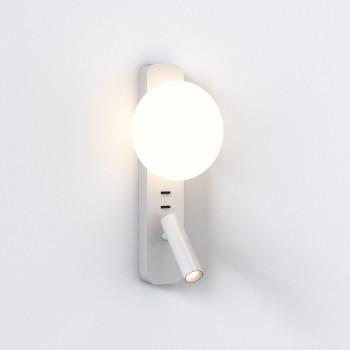 Светильник для чтения Zeppo Reader 1176008