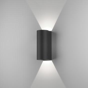 Бра Dunbar 255 LED 1384005