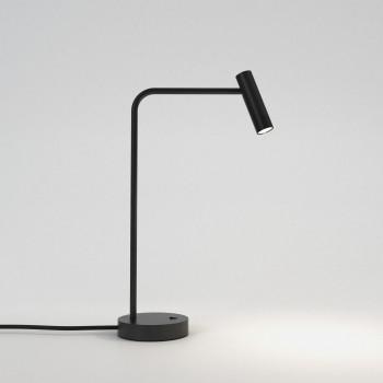Настольная лампа Enna Desk LED 1058006