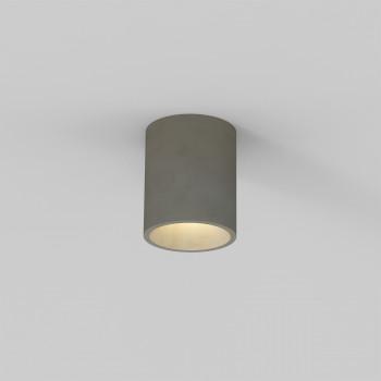 Встраиваемый светильник Kos Round 1326014