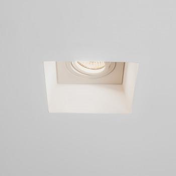 Встраиваемый светильник Blanco Square Adjustable 1253007