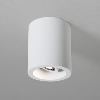 Встраиваемый светильник Osca Round 140 Adjustable 1252006