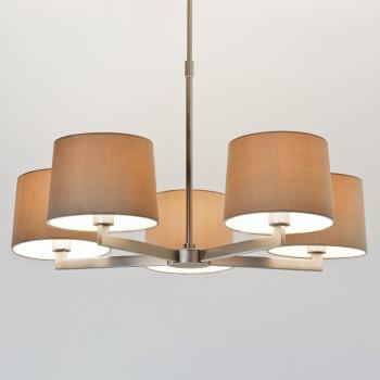 Подвесной светильник Martina Five 1302002