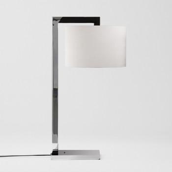 Настольная лампа Ravello Table 1222007