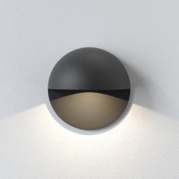 Светильник встраиваемый в стену Tivola LED 1338001