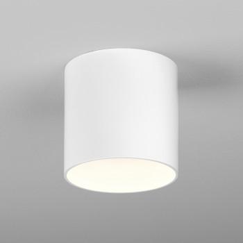 Встраиваемый светильник Osca LED Round II 1252022