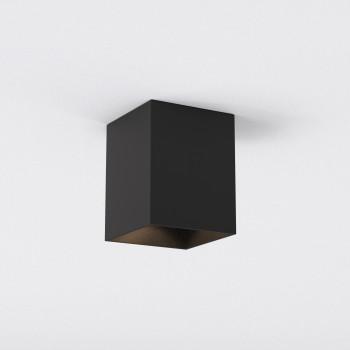 Встраиваемый светильник Kinzo 140 1398018