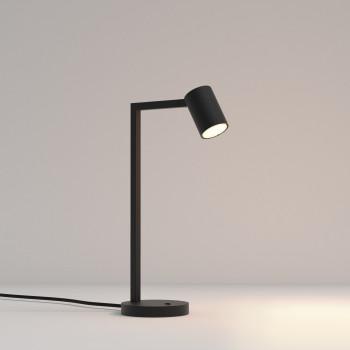 Настольная лампа Ascoli Desk 1286086