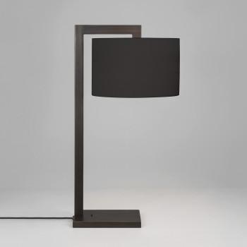 Настольная лампа Ravello Table 1222009