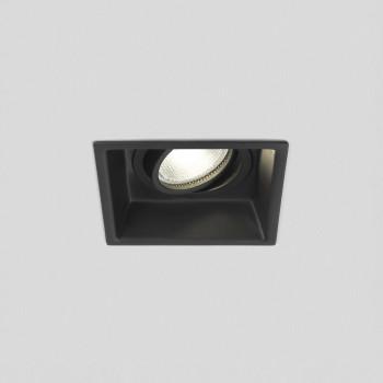 Встраиваемый светильник Minima Square Adjustable 1249020
