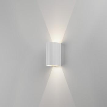Бра Dunbar 160 LED 1384002