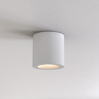 Встраиваемый светильник Kos II 1326039