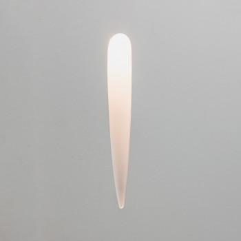 Светильник встраиваемый в стену Olympus Trimless LED 1343002