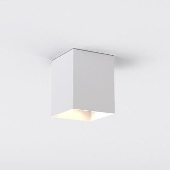 Встраиваемый светильник Kinzo 140 1398017