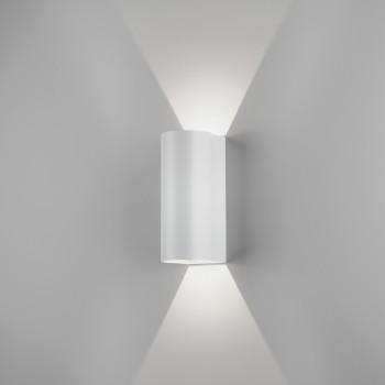 Бра Dunbar 255 LED 1384007
