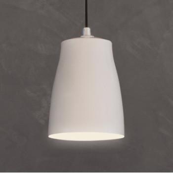 Подвесной светильник Atelier 200 1224021