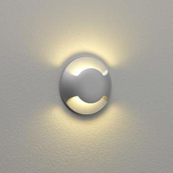 Светильник встраиваемый в стену Beam Two LED 1202002