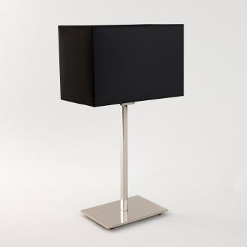Настольная лампа Park Lane Table 1080013