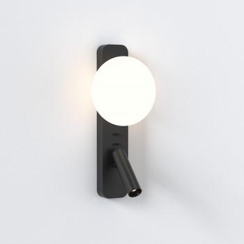 Светильник для чтения Zeppo Reader 1176009
