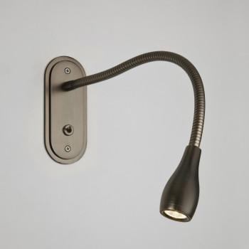 Светильник для чтения Lindos Switched LED 1316010