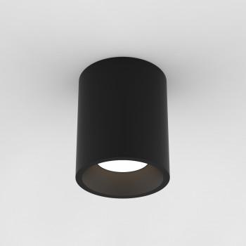 Встраиваемый светильник Kos Round 140 LED 1326017