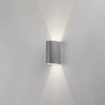 Бра Dunbar 160 LED 1384009