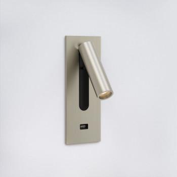 Светильник для чтения Fuse 3 USB 1215084
