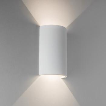 Бра Serifos 170 LED 2700K 1350002