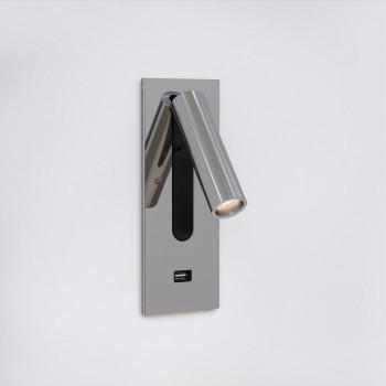 Светильник для чтения Fuse 3 USB 1215083