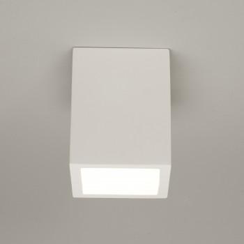 Встраиваемый светильник Osca Square 140 1252004