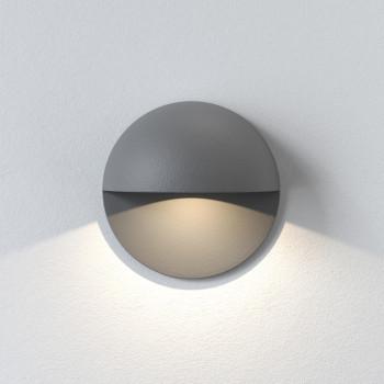 Светильник встраиваемый в стену Tivola LED 1338009
