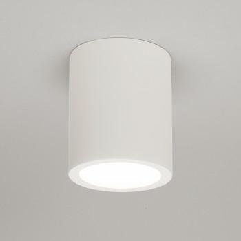 Встраиваемый светильник Osca Round 140 1252003