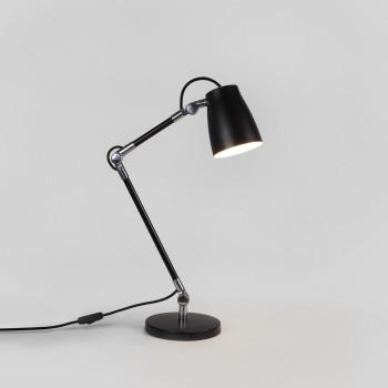 Настольная лампа Atelier Desk Base 1224006