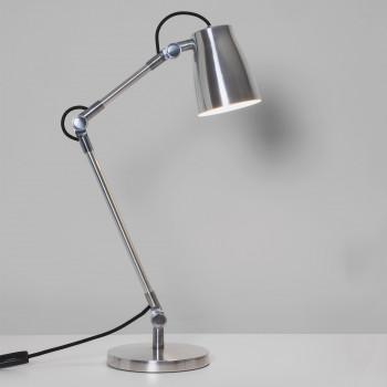 Настольная лампа Atelier Desk Base 1224004