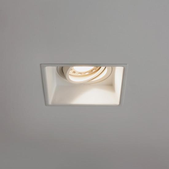 Встраиваемый светильник Minima Square Adjustable 1249006